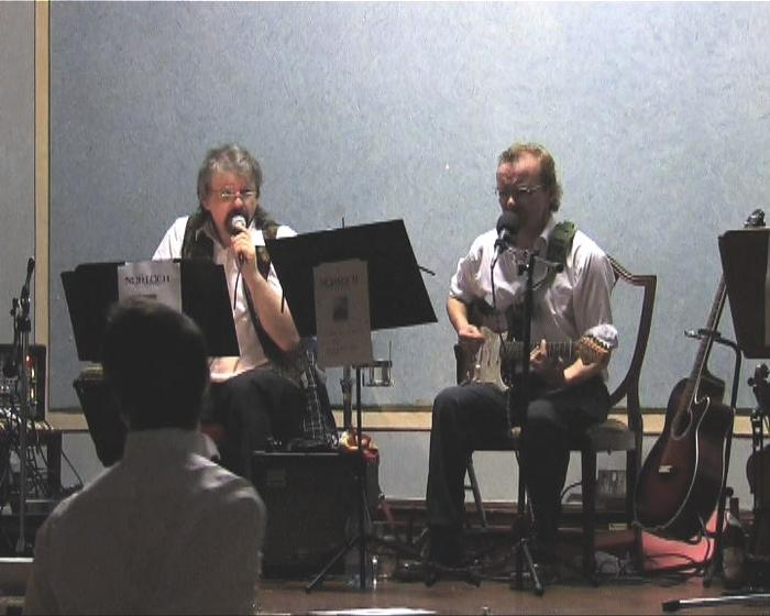 4. Norloch Duo - Phil & Dave on Songs